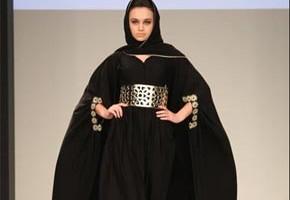 طراحی چادر های بی حجاب (عکس)