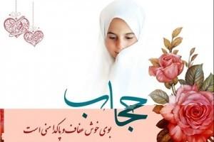 مسئولان وضعیت عفاف و حجاب را در ورامین سامان دهند