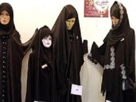 نمایشگاه عفاف و حجاب در دانشگاه تفرش گشایش یافت