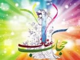 برگزاری گفتمان دینی با موضوع بصیرت و عفاف و حجاب در دانشگاه پیام نور مرکز بندرلنگه