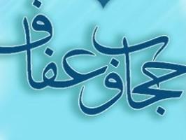 بیان لزوم حجاب در قرآن بر اساس دلایل عقلی است