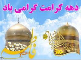 جشن روز دختر در کانون های مساجد استان سمنان برگزار شد