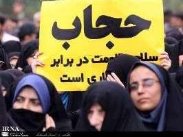 اشاعه فرهنگ عفاف و حجاب برعهده فعالان فرهنگی است