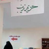 نمایشگاه عفاف و حجاب در دانشگاه شهید چمران اهواز برگزار میشود