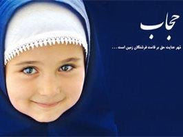 بیتوجهی والدین موجب ترویج پوششهای غیراسلامی است