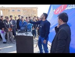 حجاب و پوشش، موضوع تریبون آزاد دانشجویی در دانشگاه آزاد ایلام