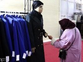 تولید پوشاک اسلامی ایرانی در اردبیل حمایت شود