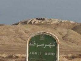 اکتشافات شهرسوخته نشان دهنده حجاب در منطقه سیستان است