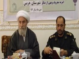 برگزاری جلسه برنامه ریزی برای گرامیداشت روز عفاف و حجاب