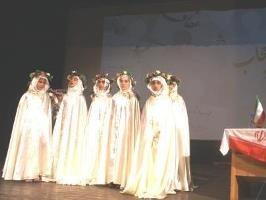 همایش «حجاب، عفاف و شکوفایی» در الیگودرز برگزار گردید