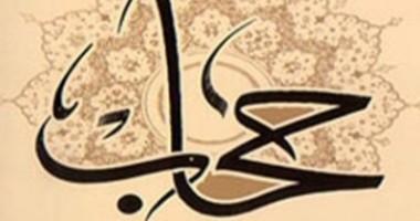 رعایت حجاب برای زنان مسلمان امری ضروری