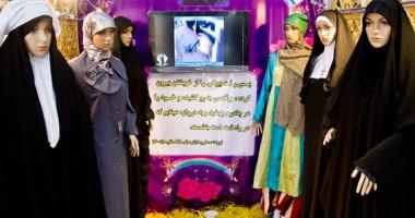 برگزاری نمایشگاه حجاب وعفاف در شهرستان ری