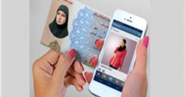 آیا عکس با حجابم را روی پروفایلم بگذارم؟