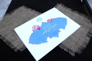 نمایشگاه عفاف و حجاب