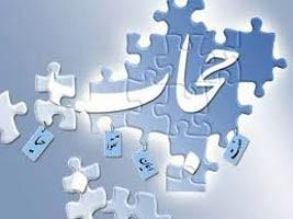 آموزش های تخصصی در حوزه حجاب و عفاف ، با رویکرد کارکرد اجتماعی بانوان باشد.