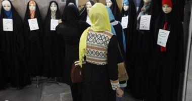 افتتاح نمایشگاه عفاف و حجاب در بروجرد