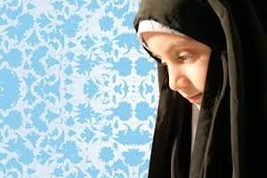 حجاب میوه عفاف است