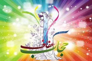 ترویج بی حجابی ابزاری برای تزلزل جوامع اسلامی است