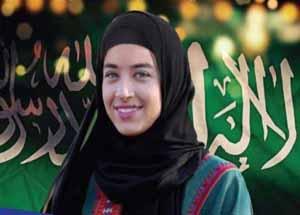 موضع ضداسرائیلی ورزشکاران مسلمان المپیک، خشم رژیم سعودی را برانگیخته است