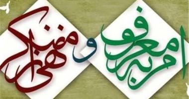 بدحجابی عامل اصلی طلاق/ مسأله حجاب اقدام جهادی میطلبد