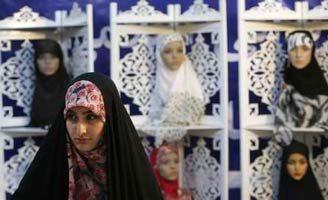 ۱۸۰ غرفه عفاف و حجاب در نمایشگاه قرآن برپا می شود