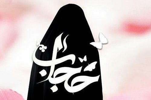 چادر زن ایرانی تیری به سمت دشمن است