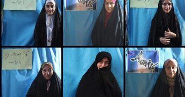 """نمایشگاه """"حجاب و عفاف"""" در پیاده راه فرهنگی رشت برگزار شد"""