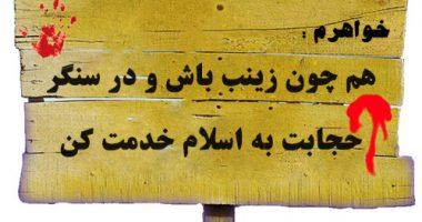 برگزاری نمایشگاه عطر یاس با موضوع «پوشش ایرانی، اسلامی» در تبریز