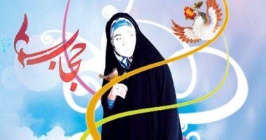 حجاب در اسلام مانع از فعالیت اقتصادی زن نیست